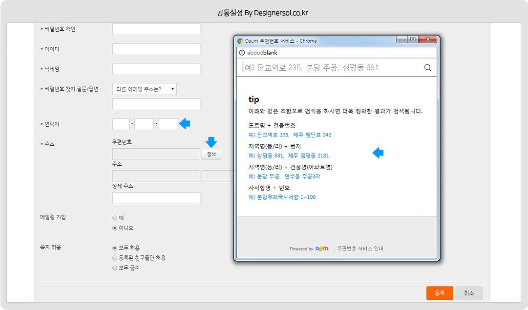 make_join7.jpg