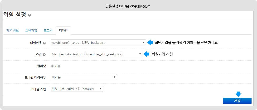 make_join6.jpg