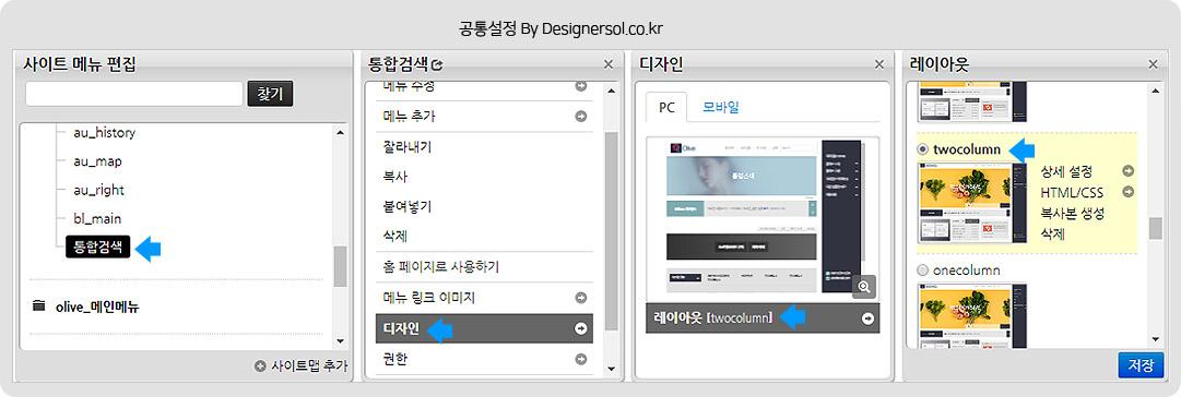 make_search3.jpg