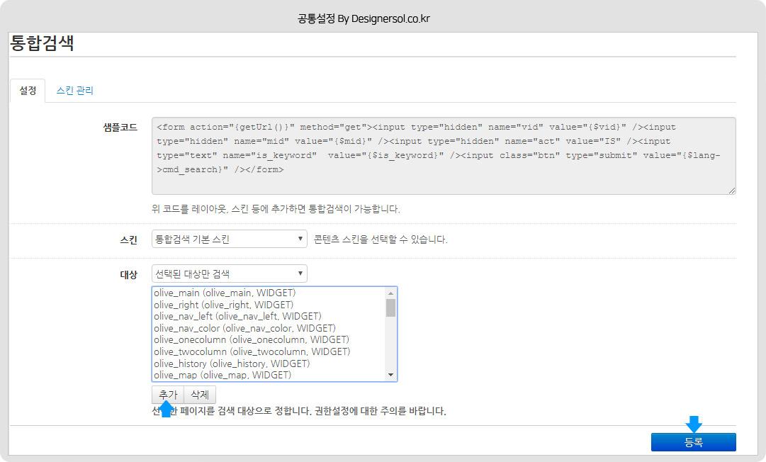 make_search5.jpg