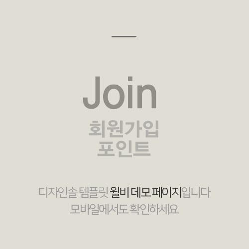 회원가입<br />포인트